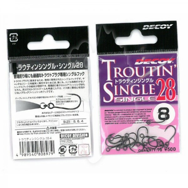Hameçon simple Troutin single 28 Decoy par 16