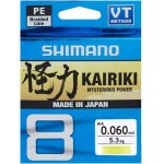 Tresse Kairiki Jaune SX8 150m Shimano